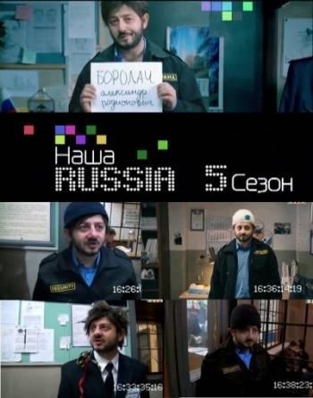 Доктор Кто 3 Сезон Одним Файлом