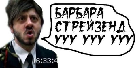 Бородач 2 Сезон все Серии скачать